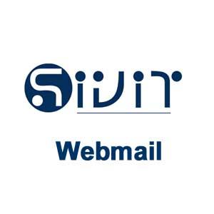 Sivit - Webmail
